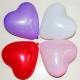 Ballon Coeur personnalisable 13 à 150 cm