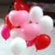 Ballon Coeur Publicitaire panaché