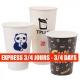 Gobelet carton personnalisé EXPRESS 3/4 JOURS